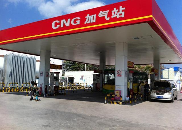 天然气比油便宜,为什么汽车却大都烧油呢?