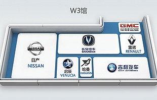 W3展馆:日产、吉利、长安汽车领衔_观展指南_2012北京车展