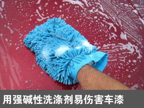 湿热难当 入伏阴雨天洗车三要点