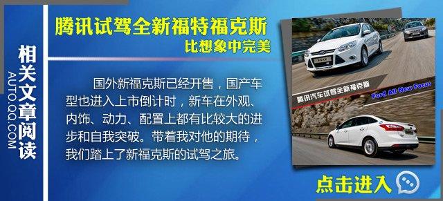 10月热销紧凑级车型推荐 没有硝烟的战争
