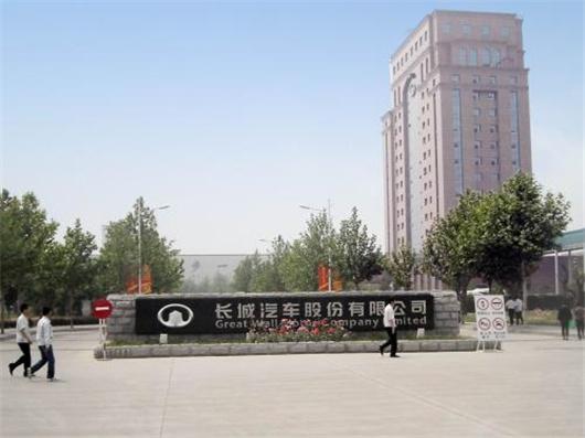 长城将要与宝马在国内成立合资公司 已经在寻觅厂址