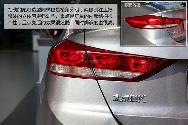 [新车实拍]高颜值高配置 北京现代领动实拍