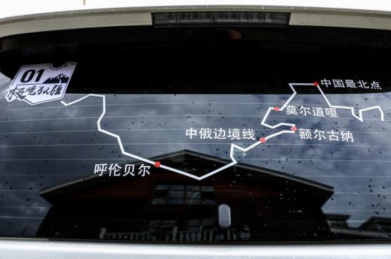 阅边疆之美享极致越野一汽丰田SUV家族边境挑战纪实