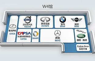 W4展馆:奔驰宝马等豪华品牌聚集地_观展指南_2012北京车展