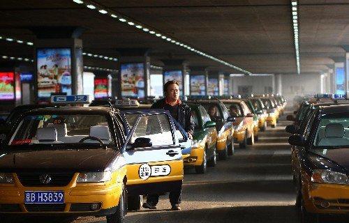 北京出租车调价方案发布 起步价或调至15元