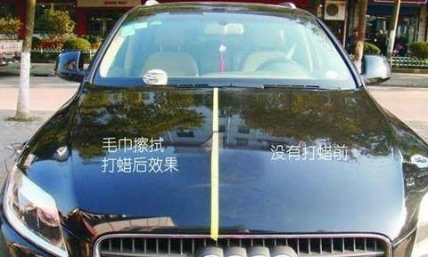 汽车要多久打一次蜡?不打蜡有什么危害?