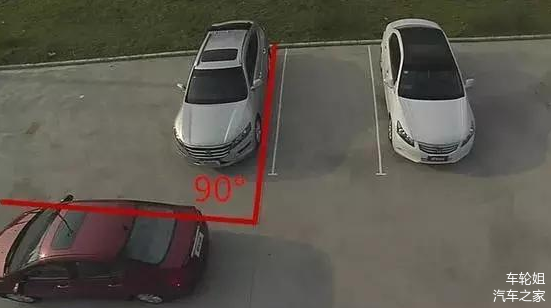 """学会这招停车技巧 你也能""""游刃有余""""的停车"""