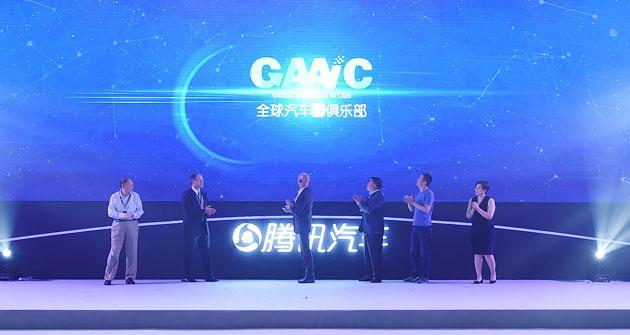 全球汽车AI俱乐部正式成立 李斌任首届轮值主席