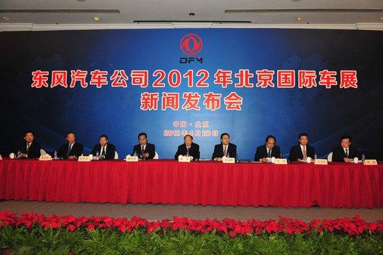 徐平:英菲尼迪宣布国产 东风日产生产销售