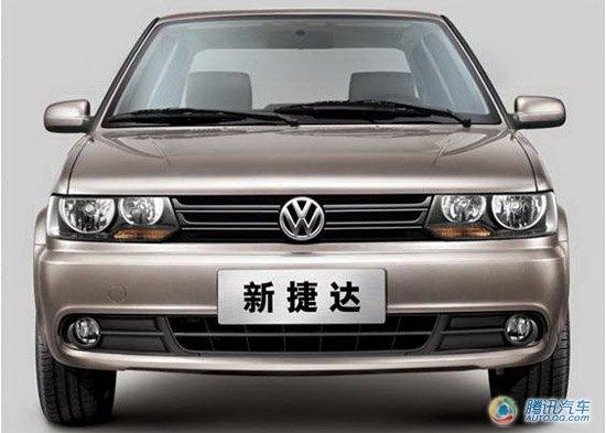 上海车展上市 捷达200万辆纪念版官图发布