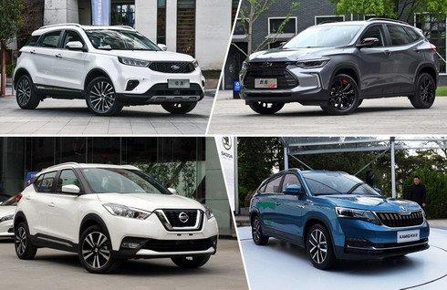 高性价比之选 四款10-15万元最实惠合资SUV推荐