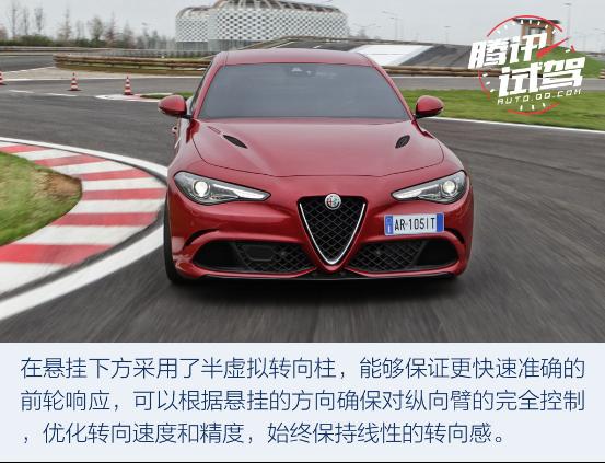 一秒天堂、一秒地狱 赛道试驾阿尔法・罗密欧Giulia/Stelvio
