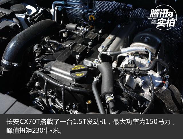 """不只是带""""T""""这么简单 实拍长安CX70T手动"""
