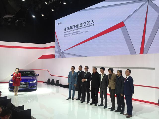 奥迪新款A6L正式上市 售41.53万-75.76万元