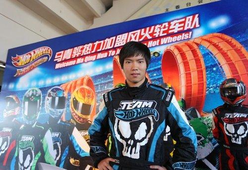 风火轮签约中国首位F1赛车手担任品牌大使