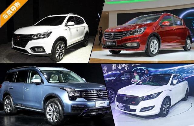 自主品牌重点新车汇总 品质提高快可出手