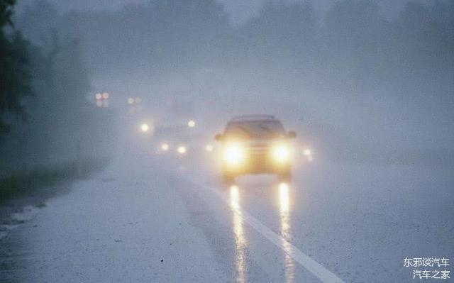 跑高速突然下暴雨怎么办 记住能保命的这几点
