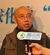 CCTV2 '车风尚'制片人 李潮
