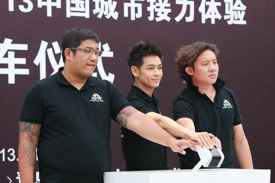 DPR龙途拉力2013中国城市接力体验正式发车