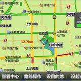 道道通V5.0