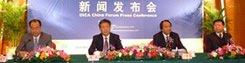 2011年OICA中国论坛官方网站