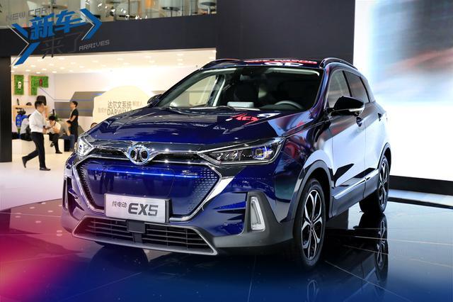 新车来了:北汽新能源EX5亮相 产品力提升明显