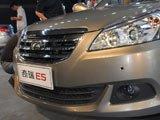 奇瑞E5新车实拍