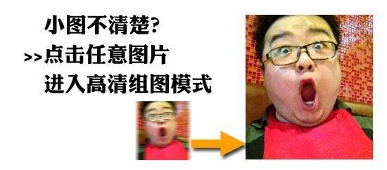 江西婺源风景线 腾讯试驾北斗星X5彩绘版