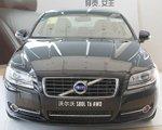黑龙江 沃尔沃S80L优惠1万元