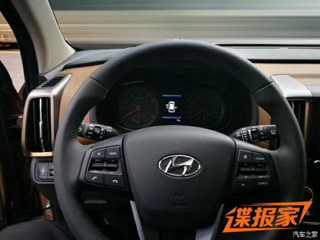紧凑SUV新标杆? 全新ix35内饰11月2日发布