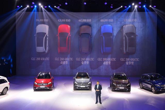 北京奔驰GLC正式上市 售39.6万-57.9万