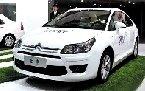2010年广州车展观展指南 绿色环保车型
