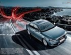 Audi A4L ��ʻ��Ȥϵ��ƪ