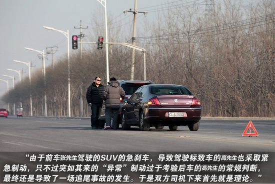 """腾讯汽车模拟""""闯黄灯"""" 实际道路体验报告"""