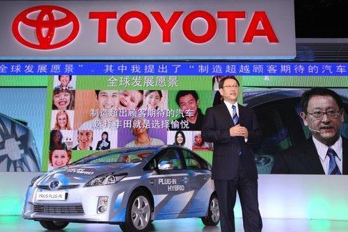 一锤定音:上海车展6家车企扎堆发布新战略