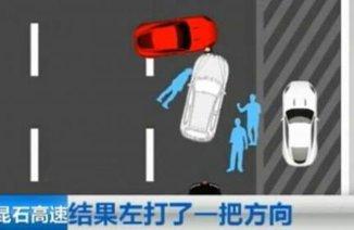 车圈:路怒症是病吗?女司机真的该打吗?