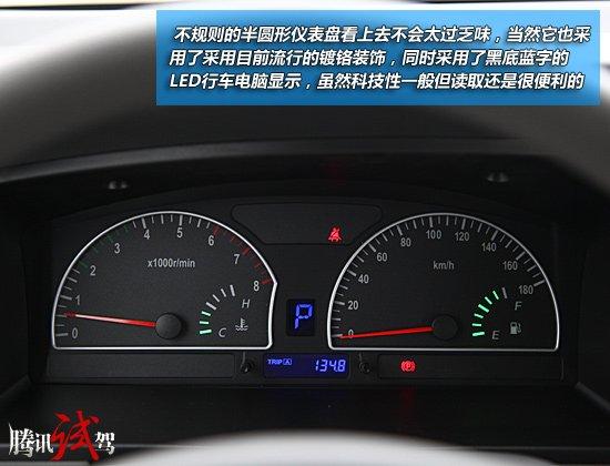 腾讯试驾郑州帅客2.0自动挡 等你好久了