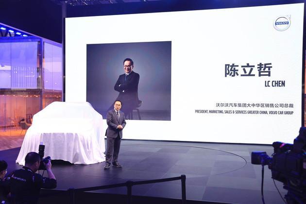 沃尔沃全新XC60亮相车展 预售价38-62万元