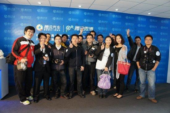 腾讯社区微博达人集结号活动已圆满落幕