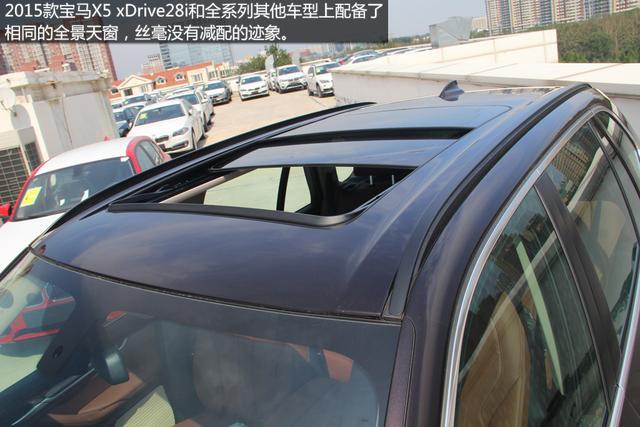 宝马x5 xdrive28i实拍 配置不减 售价更低高清图片