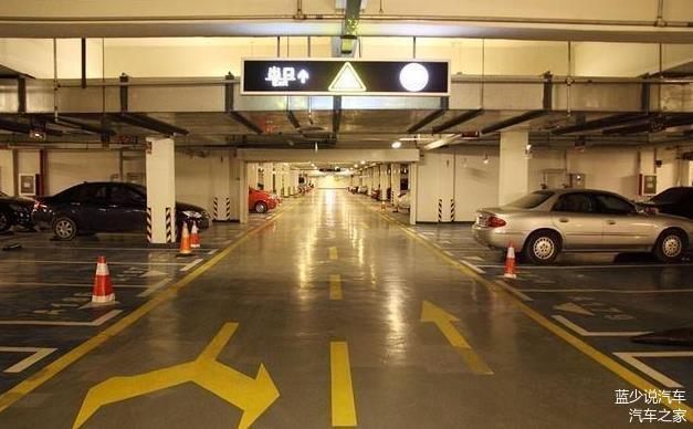 如何选择地下停车位 车位选择也是有技巧的