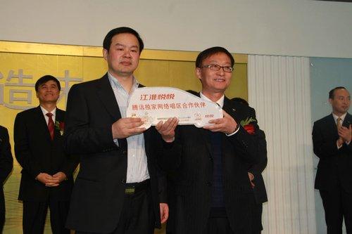 江淮-腾讯汽车举办花儿朵朵网络唱区活动