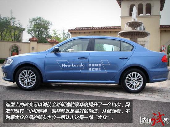 腾讯体验上海大众全新朗逸 品质/配置提升