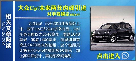 [海外车讯]大众Taigun小型SUV预售14万元起