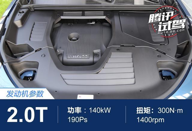 领克01正式上市 售价XX-XX万元