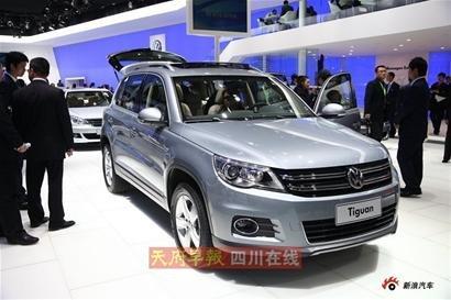 上海大众上演汽车饕餮 强势出击北京车展