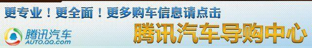 推荐1.5L手动精英版 2014款MG3购车手册