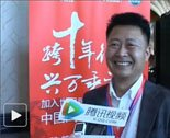 访北京现代品牌总监郑明采