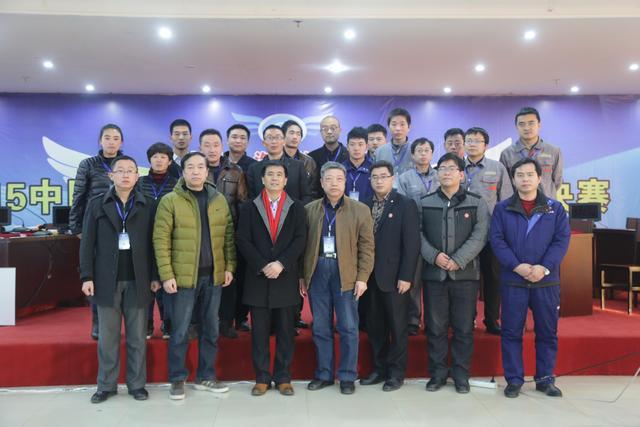 中国汽车诊断师河南赛区总决赛成功举行