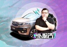 试驾东本首款纯电SUV